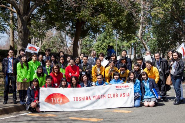 TYCA Asia
