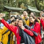 at Meiji Shrine
