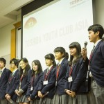 the high school Students from Keio Shonan Fujisawa Campus