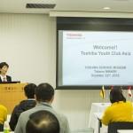 Ms. Iwakiri welcoming the participants