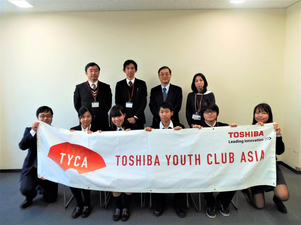 TYCA Vol.3 Orientation in Japan